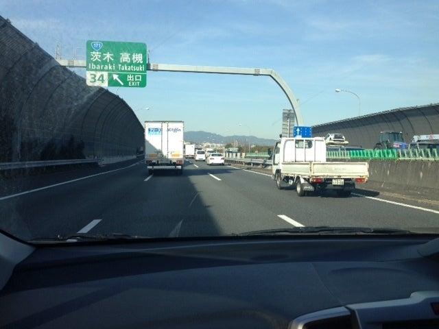 名神高速にて 北大阪ペーパードライバー