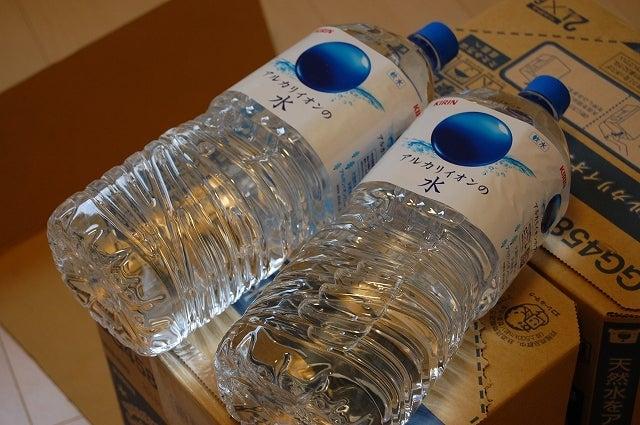 飲みたい時にいつでも飲みたい飲料水 キリン アルカリイオンの水