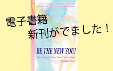 BE THE NEW YOU2