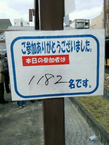 DSC_1450.JPG
