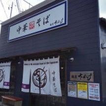 掛川市 麺屋さすけ