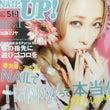 ☆ネイルUP!5月号…