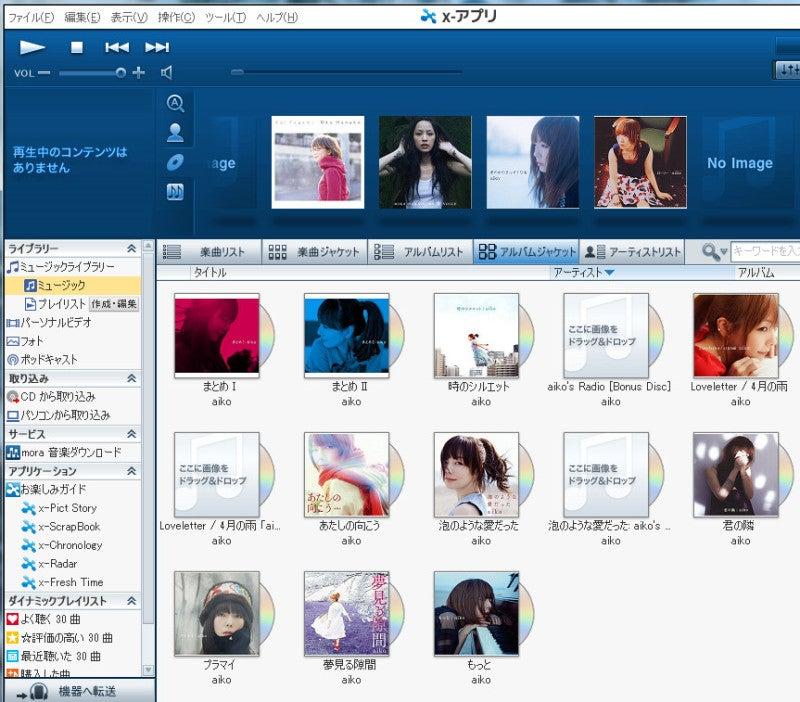 音楽、ビデオ、フォトの再生及びウォークマン転送用ソフトのX,アプリ