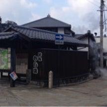 日本のふるさとへの家…
