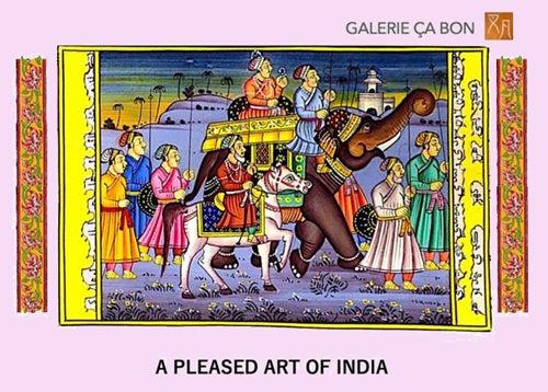 インドの愉しみ展
