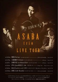 asaba trio tour