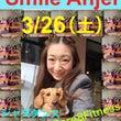 3月土曜日Smile…