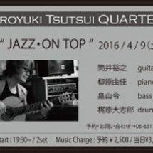 Hiroyuki T…