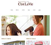 徳島 美容室セラヴィweb