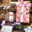 【春を味わう和菓子】