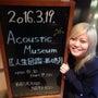 AcousticMu…