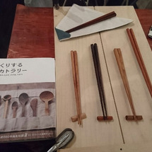 chopstick…