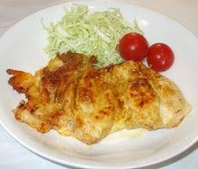 10カレー鶏