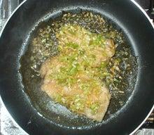 8鶏ネギ生姜ソース