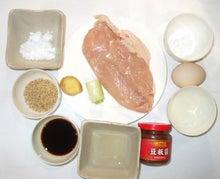 1鶏ごま豆板醤