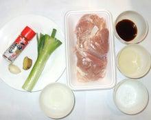 1鶏ネギ生姜ソース