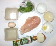 1鶏バジル紫蘇