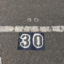 200番迄!