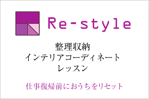 side-restyle