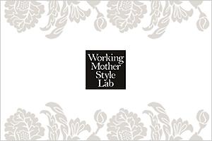 wms-lab