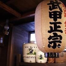 <埼玉の酒めぐりブロ…