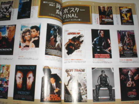 DVD&ブルーレイ VISION 休刊2