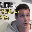New YouTub…