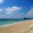 沖縄旅行へ