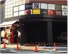 横浜西口 鶴屋町 エフテムビルNo.1