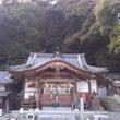 石上布都魂神社(いそ…