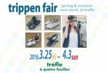 trippen fair