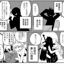 ★異世界転生系コンテ…