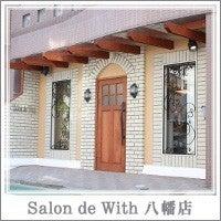 Salon de With 八幡店