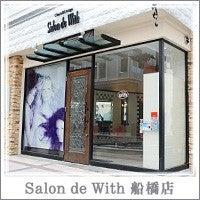 Salon de With 船橋店