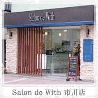 Salon de With 市川店