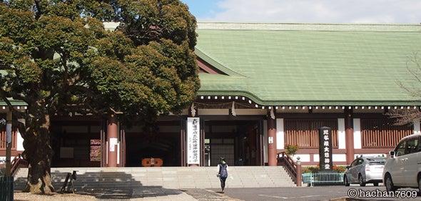 正中山法華経寺に行ってきました|ハーちゃんの「ゆらゆら日記」