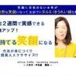 7月【プライベートレ…