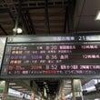 北海道新幹線乗り込ん…