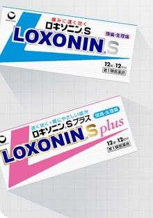 ロキソニン2
