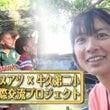 【最新動画5本公開中…