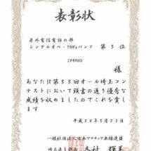 オール埼玉コンテスト