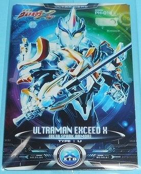 劇場版ウルトラマンX5