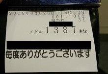 160326_16