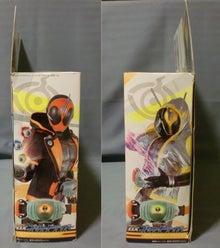 gstdrv box side 1