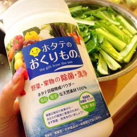 健康も美容も毎日の安心・安全な食事から♡天然素材100%の除菌・洗浄剤♡