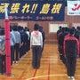 島根県バレーボール協…