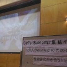 Girl's Sup…