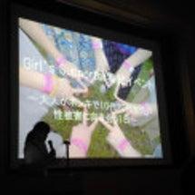 3/27「Girl'…