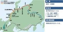 北陸新幹線ルート