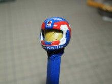 ヘルメット22
